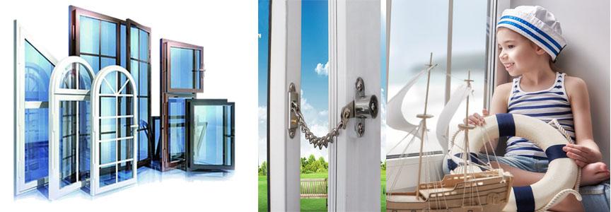 Безопасные окна для дачи