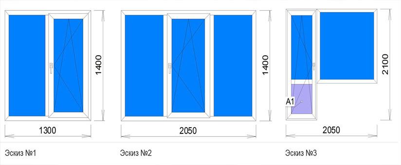Стандартные размеры окон пвх