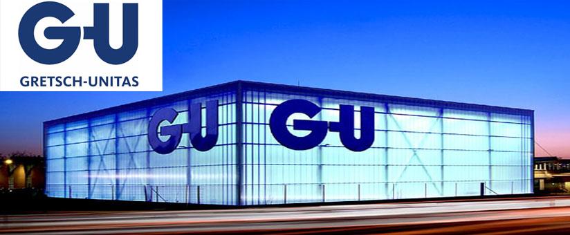 Компания GU