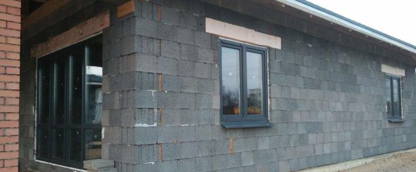 Серые окна ПВХ